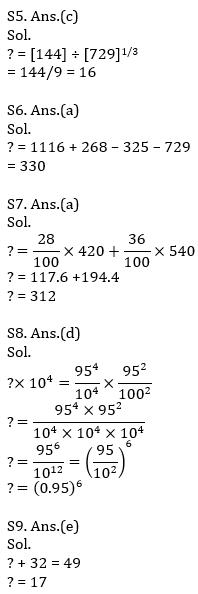 IBPS PO Prelims Quantitative Aptitude Mini Mock 21- Simplification_100.1