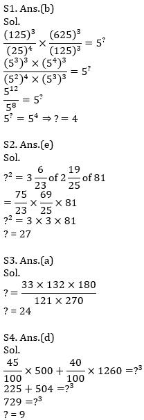 IBPS PO Prelims Quantitative Aptitude Mini Mock 21- Simplification_90.1