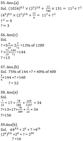 IBPS RRB Prelims Quantitative Aptitude Mini Mock 9- Simplification and Missing Series_110.1