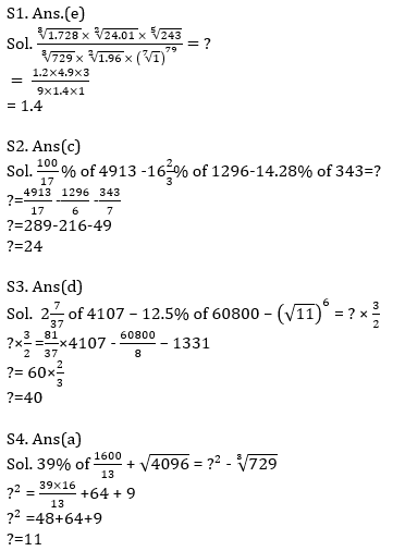 IBPS RRB Prelims Quantitative Aptitude Mini Mock 9- Simplification and Missing Series_100.1