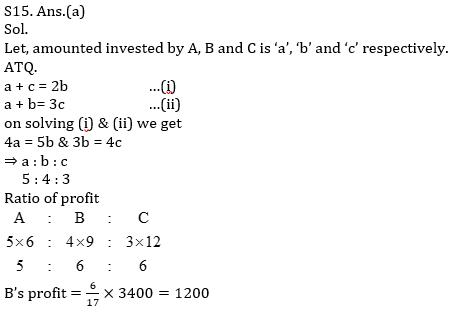 IBPS PO Prelims Quantitative Aptitude Mini Mock 23- Mensuration, Profit & Loss and Partnership_180.1