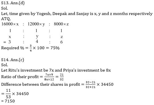 IBPS PO Prelims Quantitative Aptitude Mini Mock 23- Mensuration, Profit & Loss and Partnership_170.1