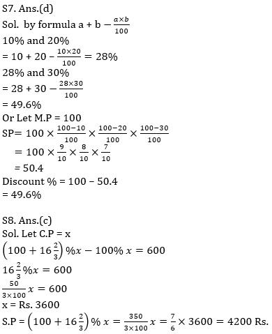 IBPS PO Prelims Quantitative Aptitude Mini Mock 23- Mensuration, Profit & Loss and Partnership_140.1