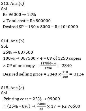 IBPS RRB Prelims Quantitative Aptitude Mini Mock 10- Data Interpretation_150.1