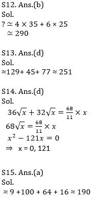 IBPS RRB Prelims Quantitative Aptitude Mini Mock 11- Quadratic Inequalities and Approximation_150.1