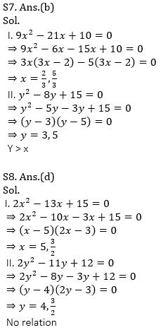 IBPS RRB Prelims Quantitative Aptitude Mini Mock 11- Quadratic Inequalities and Approximation_130.1