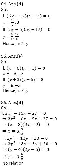 IBPS RRB Prelims Quantitative Aptitude Mini Mock 11- Quadratic Inequalities and Approximation_120.1