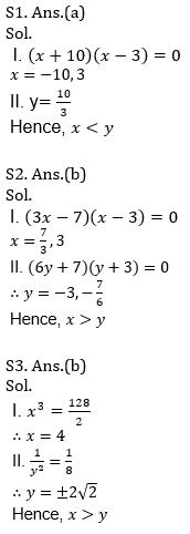 IBPS RRB Prelims Quantitative Aptitude Mini Mock 11- Quadratic Inequalities and Approximation_110.1