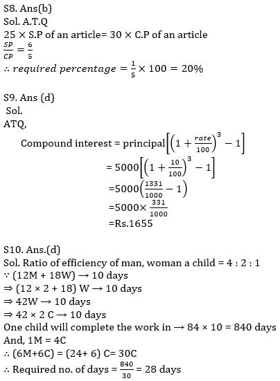 IBPS PO Prelims Quantitative Aptitude Mini Mock 26- Practice Set_120.1