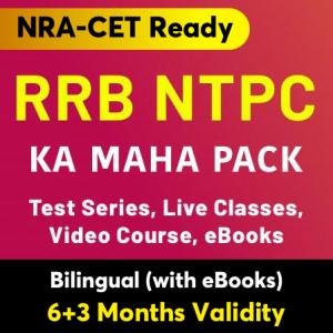 Join RRB NTPC Mahapack at just Rs.999 Use Code: FLAT999_60.1