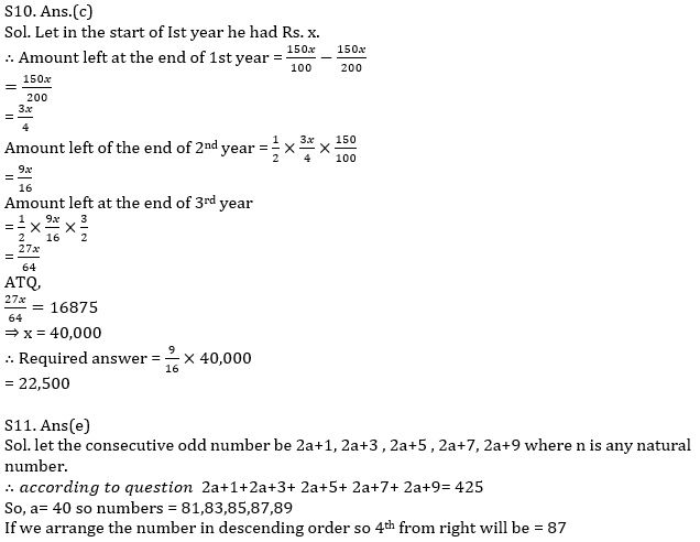 IBPS PO Prelims Quantitative Aptitude Mini Mock 30- Average, Ages and Number System_130.1