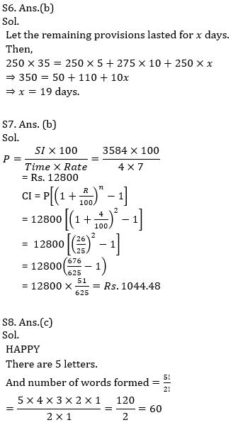 IBPS RRB Prelims Quantitative Aptitude Mini Mock 13- Word Problem_140.1