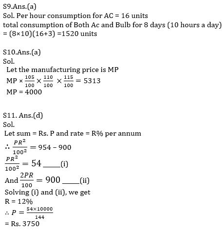 IBPS RRB Prelims Quantitative Aptitude Mini Mock 13- Word Problem_150.1
