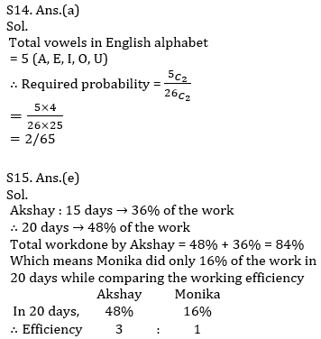 IBPS RRB Prelims Quantitative Aptitude Mini Mock 13- Word Problem_170.1
