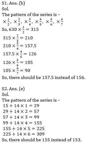 IBPS PO Prelims Quantitative Aptitude Mini Mock 31- Wrong Series_90.1