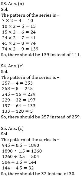 IBPS PO Prelims Quantitative Aptitude Mini Mock 31- Wrong Series_100.1