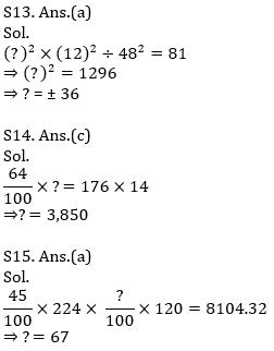 IBPS RRB Prelims Quantitative Aptitude Mini Mock 15- Simplification_120.1