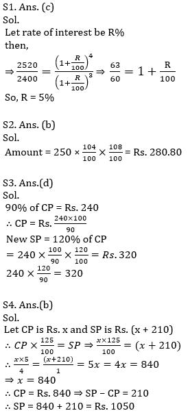IBPS PO Prelims Quantitative Aptitude Mini Mock 33- Practice Set_100.1