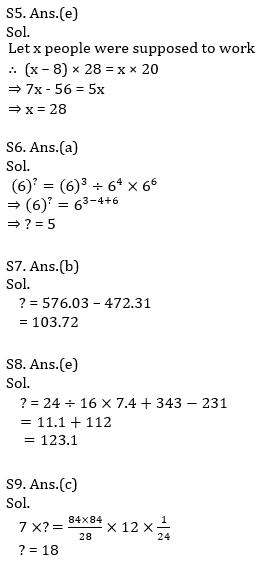 IBPS PO Prelims Quantitative Aptitude Mini Mock 33- Practice Set_110.1