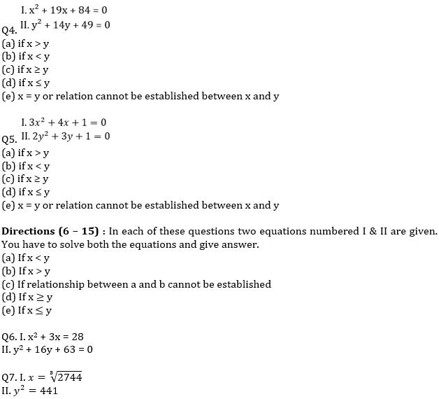 IBPS RRB Prelims Quantitative Aptitude Mini Mock 16- Quadratic Inequalities_60.1