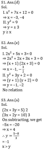 IBPS RRB Prelims Quantitative Aptitude Mini Mock 16- Quadratic Inequalities_80.1