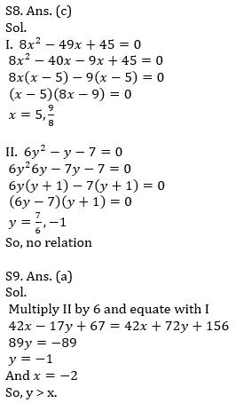 IBPS RRB Prelims Quantitative Aptitude Mini Mock 16- Quadratic Inequalities_110.1