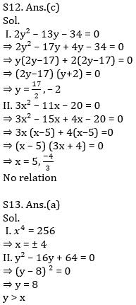 IBPS RRB Prelims Quantitative Aptitude Mini Mock 16- Quadratic Inequalities_130.1