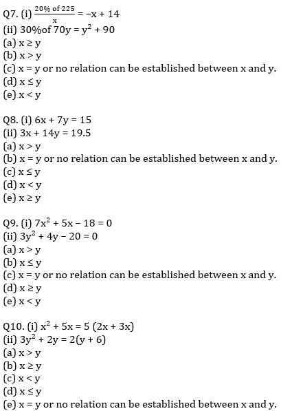 IBPS PO Prelims Quantitative Aptitude Mini Mock 35- Quadratic Inequalities_60.1