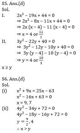 IBPS PO Prelims Quantitative Aptitude Mini Mock 35- Quadratic Inequalities_100.1