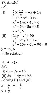 IBPS PO Prelims Quantitative Aptitude Mini Mock 35- Quadratic Inequalities_110.1