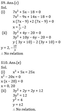 IBPS PO Prelims Quantitative Aptitude Mini Mock 35- Quadratic Inequalities_120.1