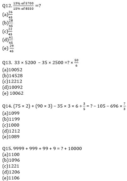 IBPS PO Prelims Quantitative Aptitude Mini Mock 38- Caselet and Simplification_80.1