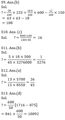 IBPS PO Prelims Quantitative Aptitude Mini Mock 38- Caselet and Simplification_100.1