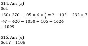 IBPS PO Prelims Quantitative Aptitude Mini Mock 38- Caselet and Simplification_110.1