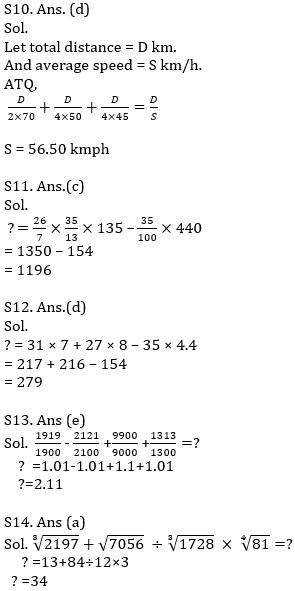 IBPS PO Prelims Quantitative Aptitude Mini Mock 40- Practice Set_140.1