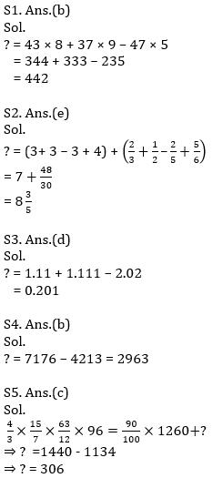 IBPS PO Prelims Quantitative Aptitude Mini Mock 41- Practice Set_100.1
