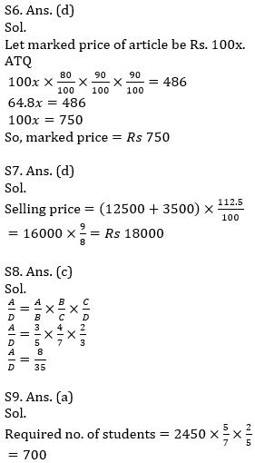 IBPS PO Prelims Quantitative Aptitude Mini Mock 41- Practice Set_110.1