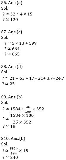 IBPS Clerk Prelims Quantitative Aptitude Mini Mock 1- Approximation_110.1