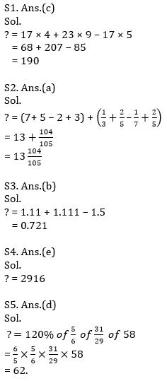 IBPS Clerk Prelims Quantitative Aptitude Mini Mock 2- Simplification_100.1