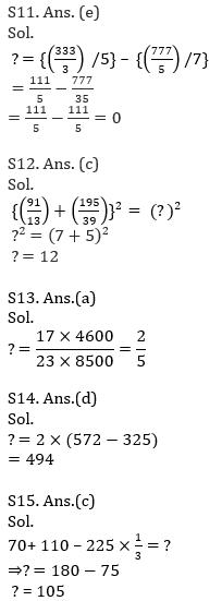 IBPS Clerk Prelims Quantitative Aptitude Mini Mock 2- Simplification_120.1