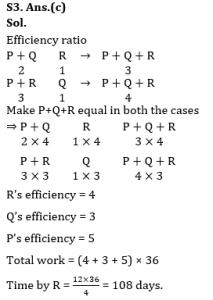 Quantitative Aptitude Quiz for IBPS Clerk Prelims 2020- 16 October_70.1
