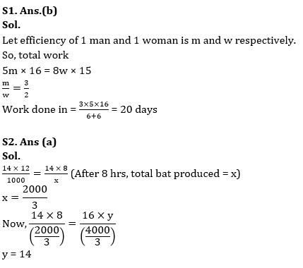 Quantitative Aptitude Quiz for IBPS Clerk Prelims 2020- 16 October_60.1