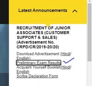 SBI Clerk Prelims Result 2020 Released: SBI Junior Associates Result Link and Scorecard_50.1