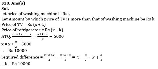 Quantitative Aptitude Quiz for RBI Assistant/ IBPS PO Mains 2020- 24 October_120.1