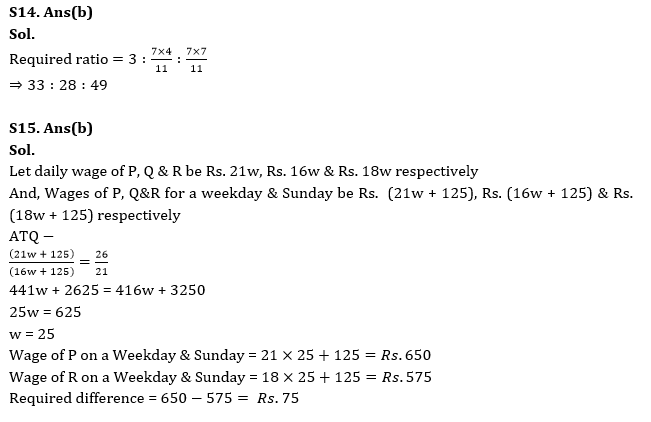 Quantitative Aptitude Quiz for RBI Assistant/ IBPS PO Mains 2020- 24 October_150.1