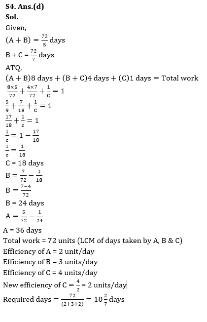 Quantitative Aptitude Quiz for RBI Assistant/ IBPS PO Mains 2020- 25th October_150.1