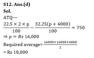 Quantitative Aptitude Quiz for RBI Assistant/ IBPS PO Mains 2020- 25th October_230.1