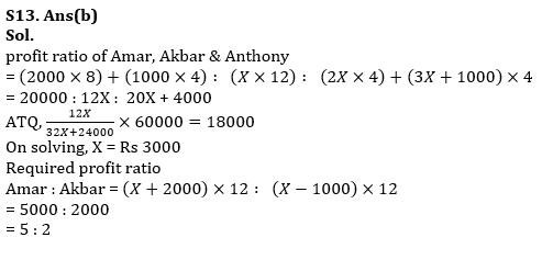 Quantitative Aptitude Quiz for RBI Assistant/ IBPS PO Mains 2020- 25th October_240.1