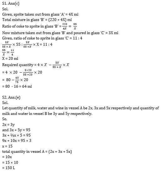 Quantitative Aptitude Quiz for RBI Assistant/ IBPS PO Mains 2020- 27th October_60.1