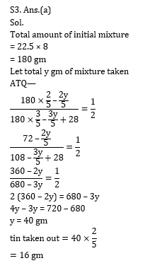 Quantitative Aptitude Quiz for RBI Assistant/ IBPS PO Mains 2020- 27th October_70.1